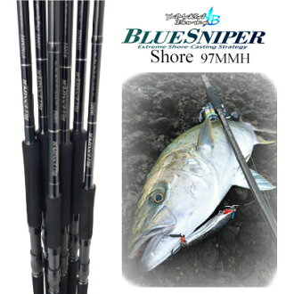 Yamaga blanks 2017 blue sniper 97MMH shore casting game lure rod YAMAGA Blanks BlueSniper 97MMH Shore-Casting Game fishing fishing tackle ロッドキャスティングショアジギングプ