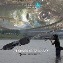 【送料無料】【あす楽対応】ヤマガブランクス ブルーカレント 62TZ ナノ ジグヘッドスペシャル(4560395515955)YAMAGA Blanks Blue…