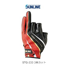 サンライン ステータス グローブ STG-233レッド 3本カット 手袋SUNLINE STATUS Glove STG233【1個までメール便OK】 釣り具 フィッシング 手袋 グローブ ウェア 用品 磯釣り フカセ ウキ釣り