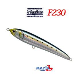【あす楽対応】ヤマリア マリア ラピード F230 ダイビングペンシル フローティング Maria Rapido F230 FLOATING 釣り具 フィッシング ダイビングペンシル 通販 船 オフショア ヒラマサ 平政 マグロ GT