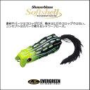 【あす楽対応】エバーグリーン モード フロッグ シャワーブローズソフトシェル EVERGREEN MODO Showerblows-Softshell 釣り具 …
