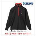 【あす楽対応】サンライン ジップアップシャツ SCW-5563HT長袖 S〜LLSUNLINE  Zip Up Shirt 釣り具 フィッシング ウェア シャツ…