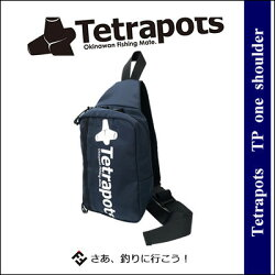 【あす楽対応】テトラポッツワンショルダーTPG-038バッグモンゴル800モンパチ(テトラポット)TetrapotsOne-Shoulder-Bag釣り具フィッシングショルダー収納リュックバッグタウンユース通勤通学磯釣りルアーモンパ