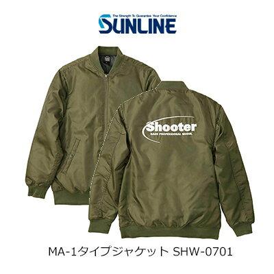 【送料無料】【あす楽対応】サンライン シューター MA-1タイプジャケット SHW-0701SUNLINE Shooter MA-1-TYPE JACKET釣り具 フィッシング ウェア ジャケット 上着 アウター 防寒 ルアー