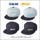 【あす楽対応】サンラインシューターフラットバイザーキャップ帽子SUNLINEShooterCAP釣り具フィッシングウェアキャップ帽子日よけルアー