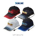 【あす楽対応】 サンライン ツアーキャップ 5 帽子CPー3379 CPー3380 CPー3381 CPー3382SUNLINE TOUR CAP フィッシング 釣り具…