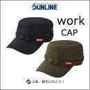 【あす楽対応】サンラインワークキャップ帽子CP-3809CP-3810SUNLINEWORKCAP通販フィッシング釣り具ウェア帽子ワークキャップキャップ日よけ磯ソルトウキ釣りフカセ