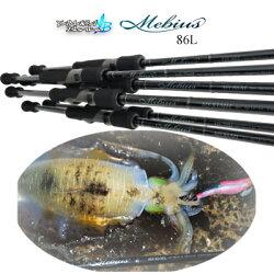 【あす楽対応】ヤマガブランクスエギングロッドメビウス86M(4560395516587)YAMAGABlanksMebius86M釣り具フィッシングエギングロッドスピニングタックルおすすめ通販アオリイカエギ