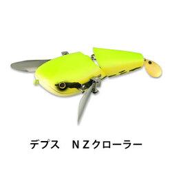 【あす楽対応】デプスNZクローラーフローティングdepsNZCRAWLER釣り具フィッシングビッグベイト通販バスブラックバスクローラーベイト