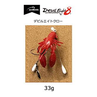 供一Nac章鱼钓鱼使用的诱饵魔鬼八克洛33g One Knak Devil Eight Claw 33g钓具fisshinguwamuruatakookutopasshingu堤防近海处船邮购