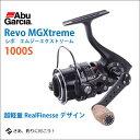 【送料無料】【あす楽対応】アブガルシア スピニングリール レボ エムジーエクストリーム 1000S (0036282956711) Revo MGXtreme …