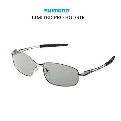 【あす楽対応】シマノ フィッシンググラスLIMITED PRO HG-331R SHIMANO Fshingglass LIMITED PRO HG-331R 釣り具 フィッシング 偏光レンズ サングラス 水中 サイトフィッシング