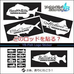 ヤマガブランクスYBフィッシュロゴステッカーYAMAGABlanksYB-FishLogoStickerヤマガブランクス通販釣り具フィッシング釣り具ステッカーシールロッド