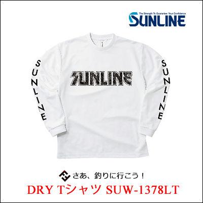 【あす楽対応】サンライン ドライ Tシャツ SUW-1378LT ホワイト 長袖SUNLINE  DRY T-Shirt WHITE通販 釣り具 フィッシング ウェア シャツ 半袖 ドライ 重ね着 磯釣り フカセ