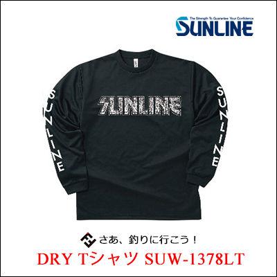 【あす楽対応】サンライン ドライ Tシャツ SUW-1378LTブラック 長袖SUNLINE  DRY T-Shirt BLACK通販 釣り具 フィッシング ウェア シャツ 半袖 ドライ 重ね着 磯釣り フカセ