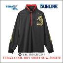 【送料無料】サンライン テラックス クールドライシャツSUW-5566CW 長袖 S〜LLSUNLINE TERAX COOL DRY SHIRT【メール便O】 通販 …