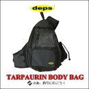 【あす楽対応】デプスターポリンボディバッグブラック(4544565004357)depsTARPAULINBODYBAG通販釣り具フィッシング収納バッグショルダーオカッパリターポリン