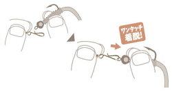 ティクトラクリップ(ノーマルタイプ)7ケ入り(4988540172400)(アジング、ライトゲーム用ルアースナップ)TICTLaclip(foraging,lightgames)【メール便OK】釣具フィッシングおすすめ通販ルアークリップスナップ