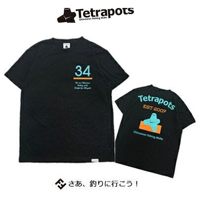 テトラポッツ COドライTEE TPT039ブラック Tシャツ 半袖 Tetrapots CO DRY TEE BLACK【1枚までメール便OK】 通販 釣り具 フィッシング Tシャツ ウェア ウエア 半袖 モンパチ モンゴル800 高里悟