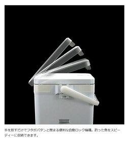 【あす楽対応】シマノクーラーフィクセルライト220LF-022NSHIMANOFIXCELLIGHT220COOLER通販釣り具フィッシング収納クーラーアウトドアレジャー保冷