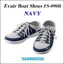 【あす楽対応】シマノ Evair ボートシューズ FS-090Rネイビー 靴 デッキシューズSHIMANO Evair Boat Shoes NAVY通販 釣り具 フィ…