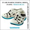 【あす楽対応】シマノ イヴェアーマリーン フィッシングシューズFS-091I カラー:ホワイトブルー サンダルSHIMANO EVAIR MARINE FI…