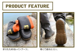【あす楽対応】ササメジャングルジムタタムブーツレインブーツ長靴JunglegymTATAMUBOOTSRAINBOOTS通販釣り具フィッシングレインブーツ長靴