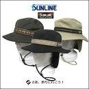 【あす楽対応】サンラインISハットインセクトシールド帽子CP-4016CP-4017CP-4018SUNLINEISHAT通販フィッシング釣り具ウェア帽子キャップ防虫インセクトシールド磯ウキ釣りフカセ