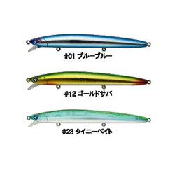 ブルーブルーミノーブローウィン125F-スリムBlueBlueBiooowin!125F-Slim【3個までメール便OK】釣具フィッシングミノーシーバスヒラスズキ青物ヒラメマゴチフラットフィッシュ