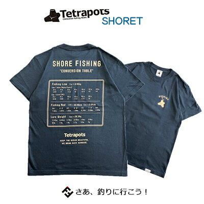 テトラポッツ Tシャツ ショアT TPT-043カラー:ストレート(灰色がかったブルー)Tetrapots Shore-T【1枚までメール便OK】 通販 釣り具 フィッシング Tシャツ ウェア ウエア 半袖 モンパチ ショア