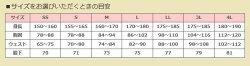 【あす楽対応】サンラインISフィールドパンツSUW-1207CWインセクトシールドS〜LLズボンSUNLINEISFIELD-PANTS通販釣り具フィッシングウェアズボンパンツ防虫虫よけアウトドアキャンプ