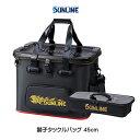 【あす楽対応】サンライン 獅子タックルバッグ  SFB-063545cm (4968813961023)SUNLINE Lion-Tackle Bag 通販 釣り具 フィッシ…