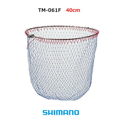 【あす楽対応】シマノ ステン磯ダモ(4つ折り) TM-061F 40cm ブルー(4969363963932)SHIMANO Stainless-ISO-Tamo通販 釣り具 フィッシング タモ 磯釣り ウキ釣り フカセ クロ グレ