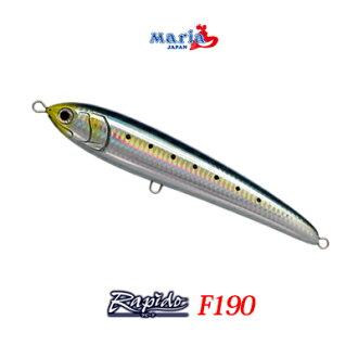 yamariamariarapido F190潛水鉛筆漂浮Maria Rapido F190 FLOATING釣具釣魚潛水鉛筆近海處角色郵購青菜hiramasa平政hamachisawa