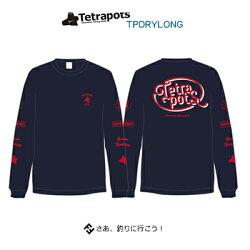 テトラポッツTPドライロングTPT-046ネイビーTシャツ長袖TetrapotsTPDRYLONGNAVY【1枚までメール便OK】通販釣り具フィッシングTシャツウェアウエア半袖モンパチモンゴル800高里悟