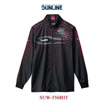 サンライン フルジップアップシャツ SUW-5568HT長袖 S〜LLSUNLINE  Full Zip Up Shirt 通販 釣り具 フィッシング ウェア シャツ インナー アウター 防寒 長袖 磯釣り フカセ
