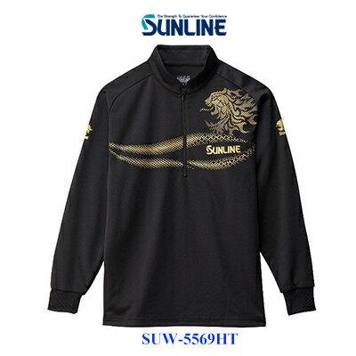 サンライン ジップアップシャツ SUW-5569HT長袖 S〜LLSUNLINE  Zip Up Shirt 通販 釣り具 フィッシング ウェア シャツ インナー アウター 防寒 長袖 磯釣り フカセ
