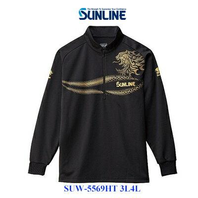 サンライン ジップアップシャツ SUW-5569HT長袖 3L〜4L 大きいサイズSUNLINE  Zip Up Shirt 通販 釣り具 フィッシング ウェア 大きいサイズ シャツ インナー アウター 防寒 長袖 磯釣り フカセ