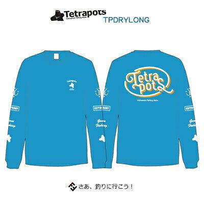 テトラポッツ TP ドライロング TPT-046ターコイズ Tシャツ 長袖 Tetrapots TP DRY LONG TURQUOISE【1枚までメール便OK】 通販 釣り具 フィッシング Tシャツ ウェア ウエア 半袖 モンパチ モンゴル800 高里悟