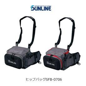 【あす楽対応】サンライン ヒップバッグ SFB-0706SUNLINE Hip-Bag通販 釣り具 フィッシング 収納 ヒップバッグ ショルダーバッグ ライトゲーム フカセ