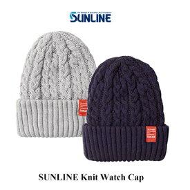サンライン ニットワッチキャップCP-5144、CP-5145 帽子SUNLINE Knit Watch Cap【1枚までメール便OK】 通販 フィッシング 釣り具 ウェア 帽子 ニット 防寒 フカセ釣り