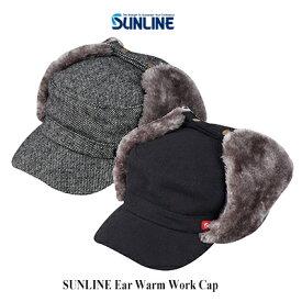 【あす楽対応】サンライン イヤーウォームワークキャップ CP-3814、CP-3815 帽子SUNLINE Ear Warm Work Cap通販 フィッシング 釣り具 ウェア 帽子 キャップ 耳あて ボア 防寒 フカセ釣り