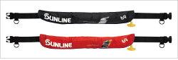 【あす楽対応】サンラインオートインフレータブルウエストベルトSUL-5520WBライフジャケット自動膨張式SUNLINEAUTO-INFLATABLE-WAIST-VEST通販釣り具フィッシングライフベルト救命具自動膨張式船磯堤防