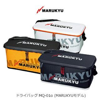 마르큐드라이밧그 MQ-01α마르큐모델 MARUKYU Dry Bag MARUKYU Model MQ-01α낚시도구 피싱 수납 백 통판 태클 박스기제방 소품 귀중품