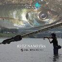 【送料無料】【あす楽対応】ヤマガブランクス アジングロッド ブルーカレント 83/TZ NANO Flex (4560395517256)YAMAGA Blanks BlueCu…