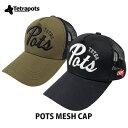 【あす楽対応】テトラポッツ ポッツメッシュキャップ TPC-015Tetrapots Pots Mesh Cap TPC-015通販 釣り具 フィッシング 帽子 CA…