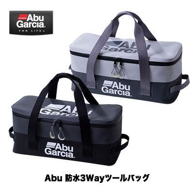 【あす楽対応】アブガルシア  防水3WayツールバッグAbuGarcia 3Way Tool Bag Water Proof 釣り具 フィッシング 収納 通販 バッグ ツールバッグ 防水 ボディバッグ