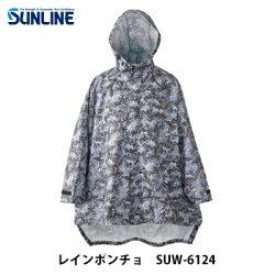 サンラインレインポンチョSUW-6124SUNLINERAINPONCHOSUW-6124【1枚までメール便OK】通販釣り具フィッシングウェアシャツ雨具レインウェアポンチョ