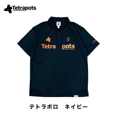 テトラポッツ テトラポロ ネイビー ポロシャツTPP-005 S〜XL モンゴル800 (テトラポット)Tetrapots TETRA POLO/BLACK釣り具 フィッシング ポロシャツ ウェア ウエア 半袖 磯釣り フカセ モンパチ モンゴル800 高里悟 重ね