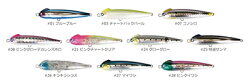 ブルーブルースネコン180SBlueBlueSNECON180S釣り具フィッシングペンシルベイトシンペンおすすめシーバス通販S字アクション